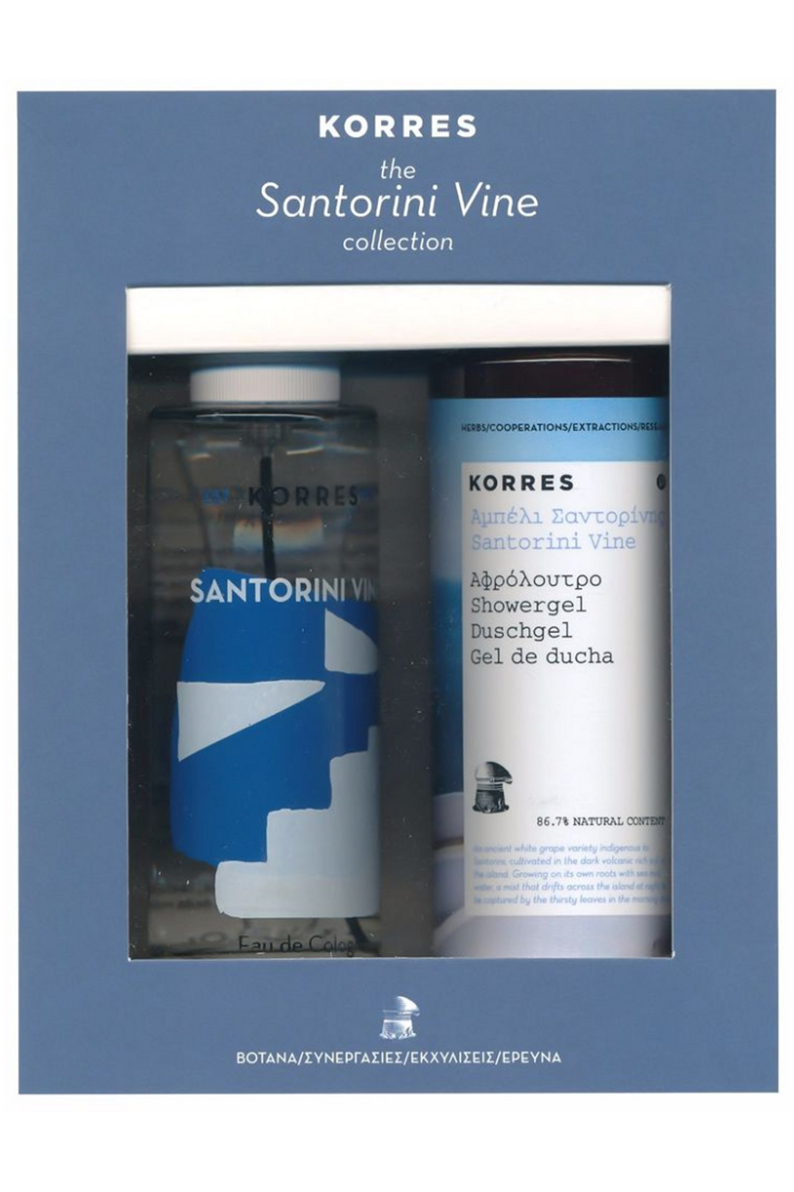 Korres Santorini Vine Eau de Cologne Spray 100ml Shower Gel 250ml